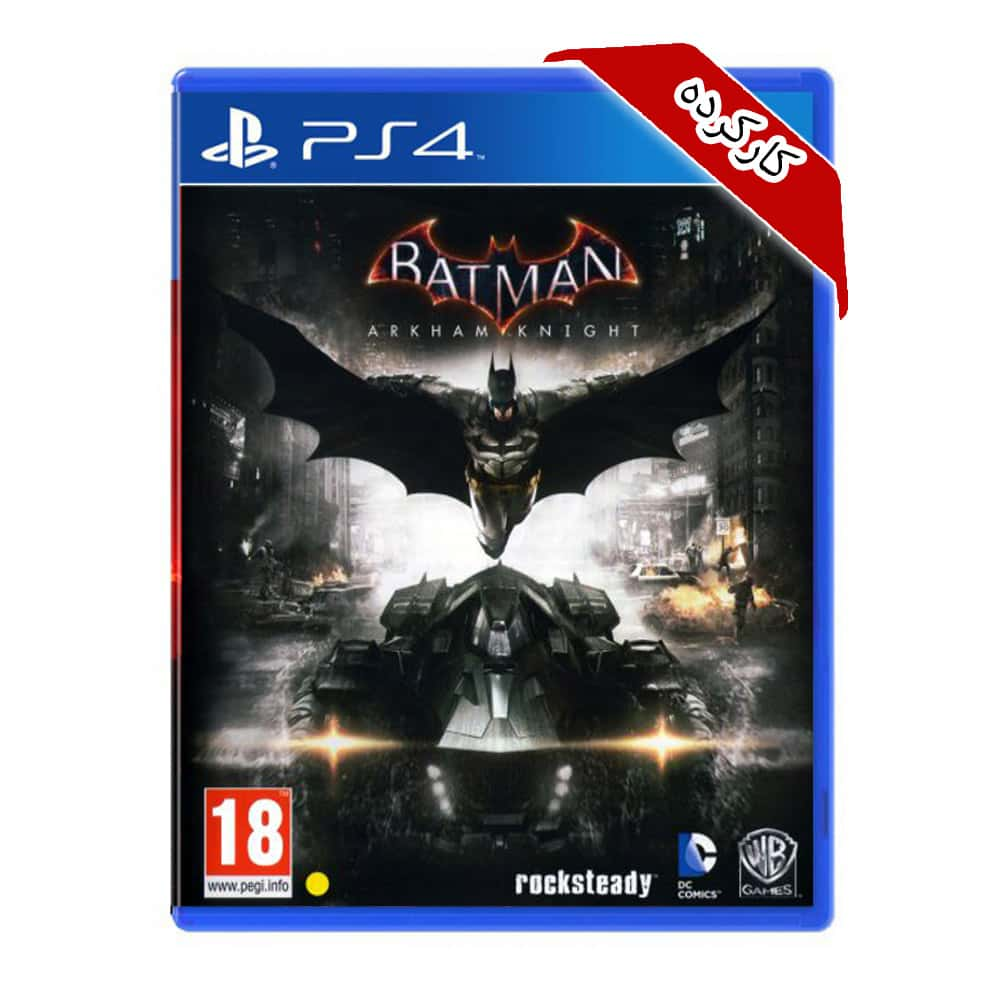 بازی Batman Arkham Knight کارکرده – PS4